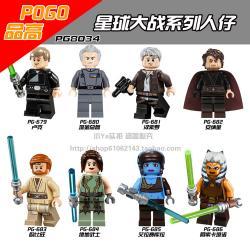 เลโก้จีน POGO.679-686 ชุด Starwars (สินค้ามือ 1 ไม่มีกล่อง)