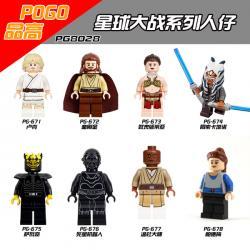 เลโก้จีน POGO 671-678 ชุด Starwars (สินค้ามือ 1 ไม่มีกล่อง)