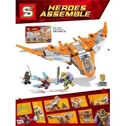 เลโก้จีน SY.1043 ชุด Avengers Infinity War Thanos Ultimate Battle