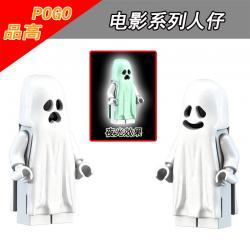 เลโก้จีน POGO.1245-1246 ชุด ผีเรืองแสง (สินค้ามือ 1 ไม่มีกล่อง)