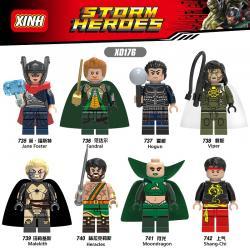 เลโก้จีน XINH.735-742 ชุด Super Heroes (สินค้ามือ 1 ไม่มีกล่อง)