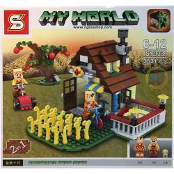 เลโก้จีน SY.933 ชุด My World