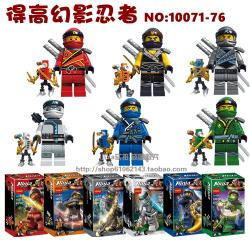 เลโก้จีน Decool.10071-10076 ชุด Ninja Go 2in1