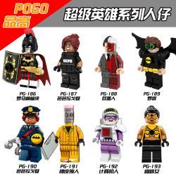เลโก้จีน POGO.186-193 ชุด Super Heroes (สินค้ามือ 1 ไม่มีกล่อง)