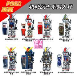 เลโก้จีน POGO.2001-2008 ชุด Minifigures (สินค้ามือ 1 ไม่มีกล่อง)
