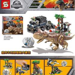 เลโก้จีน SY.1080 ชุด Jurassic World Carnotaurus Gyrosphere Escape