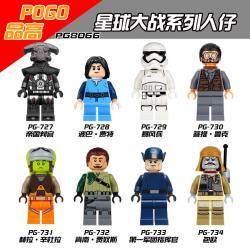 เลโก้จีน POGO.727-734 ชุด Starwars (สินค้ามือ 1 ไม่มีกล่อง)