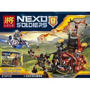 เลโก้จีน LELE79240 ชุด NEXO Knights