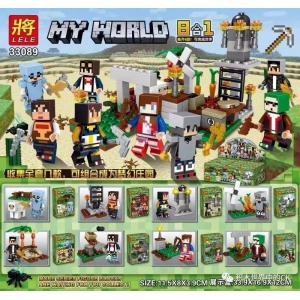 เลโก้จีน LELE.33089 ชุด Minecraft