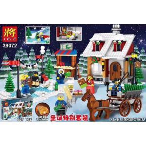 เลโก้จีน LELE.39072 ชุด Carriage House With Christmas