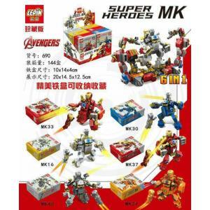 เลโก้จีน LEPIN.690 ชุด Hulk buster MK (Boxset กล่องเหล็ก)