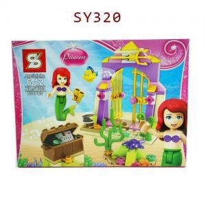 เลโก้จีน SY 320 ชุด Little Mermaid