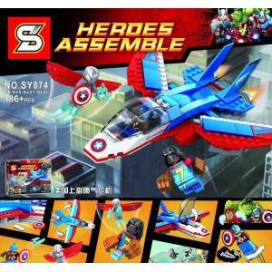เลโก้จีน SY.874 ชุด Captain America Jet Pursuit