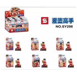 เลโก้จีน SY298 ชุด SlamDunk
