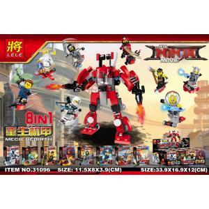 เลโก้จีน LELE.31096 ชุด Ninja Go Movie
