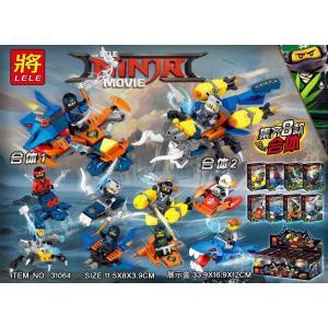 เลโก้จีน LELE.31064 ชุด Ninja Go Movie