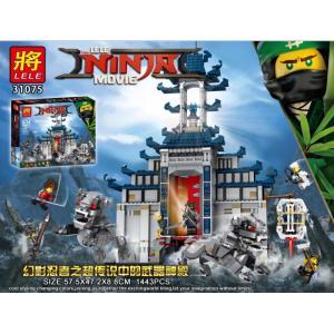เลโก้จีน LELE.31075 ชุด Ninja Go Movie Temple Of The Ultimate