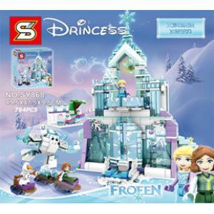 เลโก้จีน SY.868 ชุด Elsa's Magical Ice Palace
