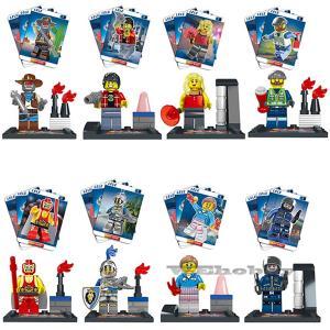 เลโก้จีน LELE78025 The movie 1
