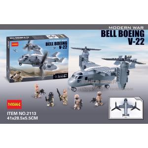 เลโก้จีน Decool2113 ชุด Modern war Bell Boeing