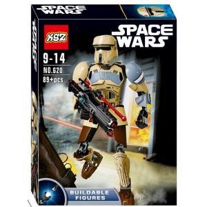 เลโก้จีน KSZ.620 ชุด Starwars Bionicle