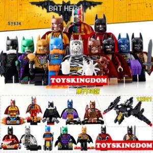 เลโก้จีน SY.634 ชุด Batman