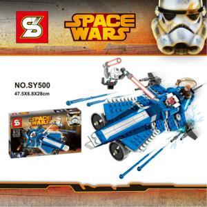 เลโก้จีน SY 500 ชุด ยาน Starwars