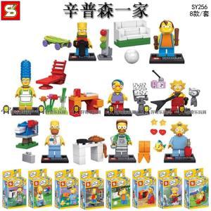 เลโก้จีน SY256 Simpson