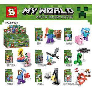 เลโก้จีน SY 608 ชุด My space