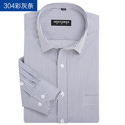 พรีออเดอร์ เสื้อเชิ้ตทำงานแขนยาว สีเทาอ่อนลายทาง อก 56.69 นิ้ว แฟชั่นเกาหลีสำหรับผู้ชายไซส์ใหญ่ MPR25591357