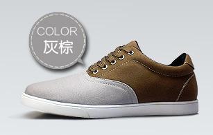 พรีออเดอร์ รองเท้ากีฬา เบอร์ 44-50 แฟชั่นเกาหลีสำหรับผู้ชายไซส์ใหญ่ เบา เก๋ เท่ห์ - Preorder Large Size Men Korean Hitz Sport Shoes