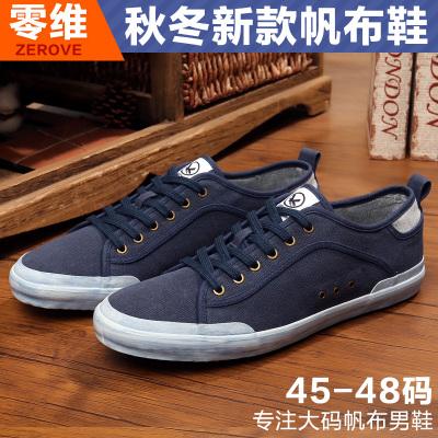 พรีออเดอร์ รองเท้าผ้าใบลำลอง เบอร์ 45-48 แฟชั่นเกาหลีสำหรับผู้ชายไซส์ใหญ่ เบา เก๋ เท่ห์ - Preorder Large Size Men Korean Hitz Sport Shoes