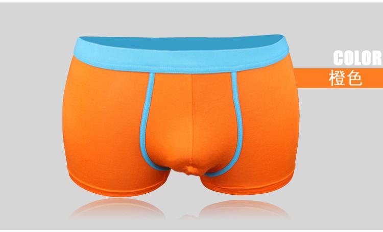 [พร้อมส่ง] กางเกงชั้นใน U Shape 3XL ขาสั้น สำหรับผู้ชายไซส์ใหญ่ - [In Stock] Underwear U Shape for Large Size Men
