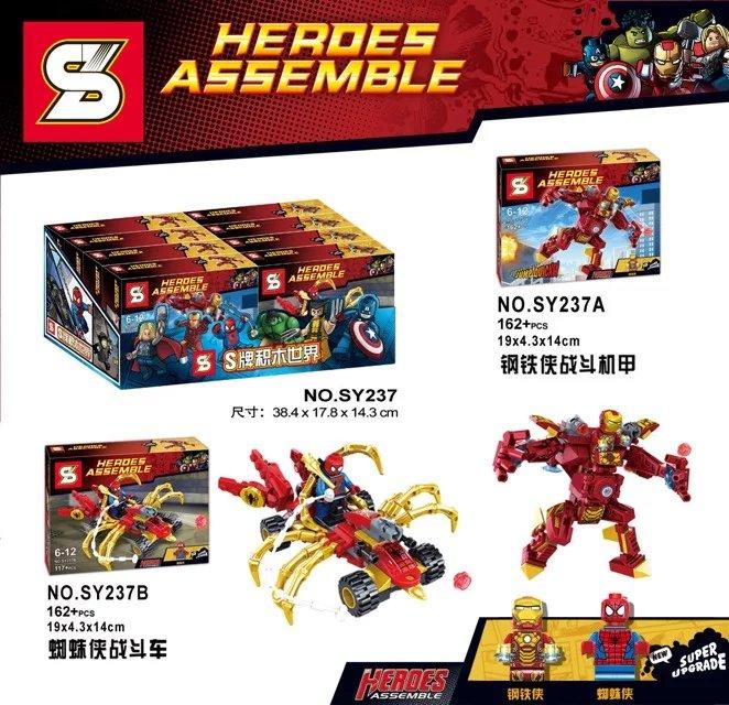 เลโก้จีน SY 237A,SY 237B ชุด heroes assemble