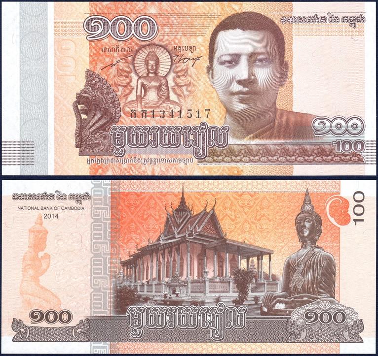 ธนบัตรประเทศ กัมพูชา ชนิดราคา 100 RIELS (เรียล) รุ่นปี พ.ศ.2558 (ค.ศ.2015)