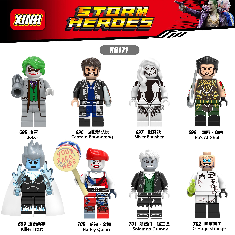 เลโก้จีน XINH.695-702 ชุด Super Heroes (สินค้ามือ 1 ไม่มีกล่อง)