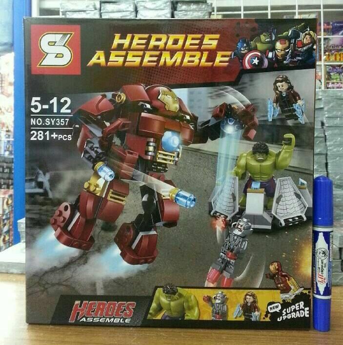 เลโก้จีน SY 357 ชุด Hulk buster avenger2