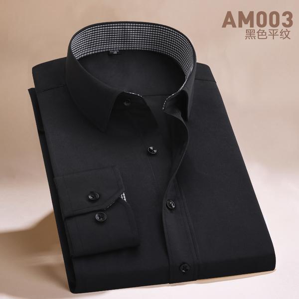 พรีออเดอร์ เสื้อเชิ้ตทำงานแขนยาว สีดำ แฟชั่นเกาหลีสำหรับผู้ชายไซส์ใหญ่