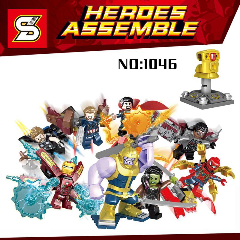 เลโก้จีน SY.1046 ชุด Avengers Infinity War