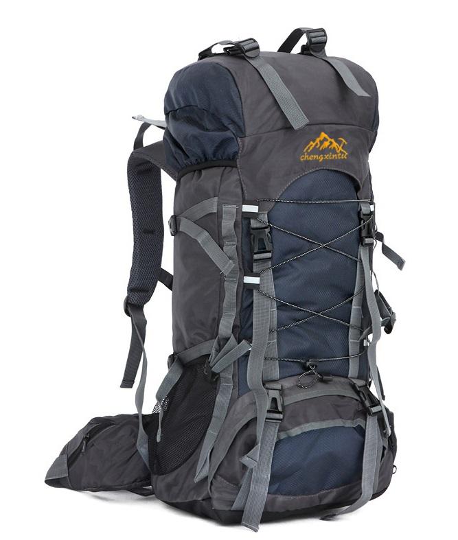 Deep look backpack 60L
