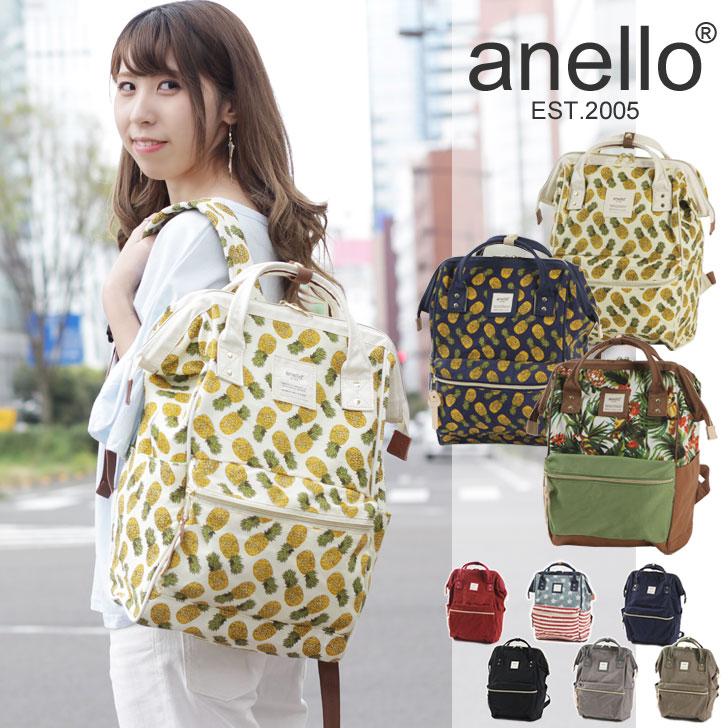 กระเป๋าเป้ Anello Canvas Limited Pineapple Ivory (Standard) ผ้าแคนวาส ลายสัปปะรด สีขาว