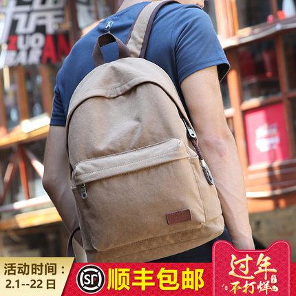 กระเป๋าเป้สะพายหลังสารพัดประโยชน์ สวย ทน เท่ห์ คุณภาพชั้นนำเป็นที่ยอมรับระดับสากล Good quality version of the shoulder bag male