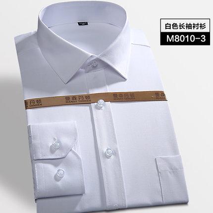พรีออเดอร์ เสื้อเชิ้ตทำงานแขนยาว สีขาว อก 56.69 นิ้ว แฟชั่นเกาหลีสำหรับผู้ชายไซส์ใหญ่