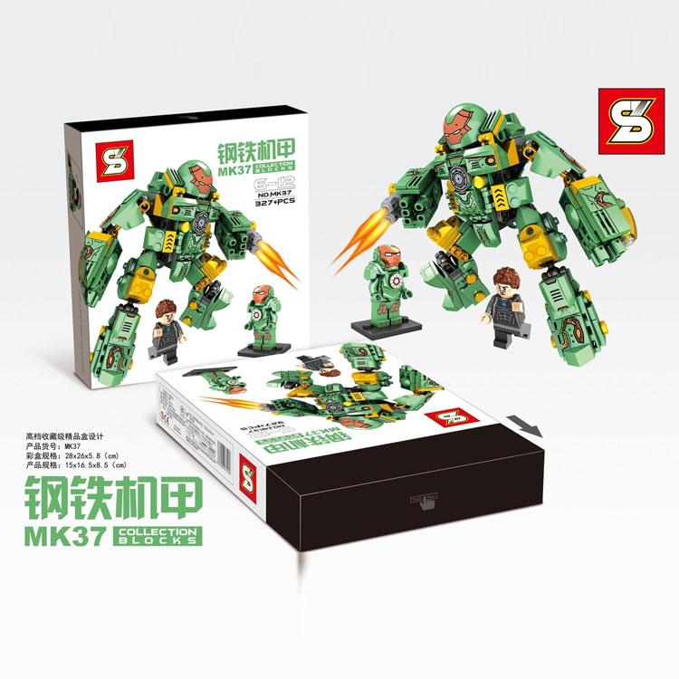 เลโก้จีน SY MK37 ชุด Hulk buster MK37
