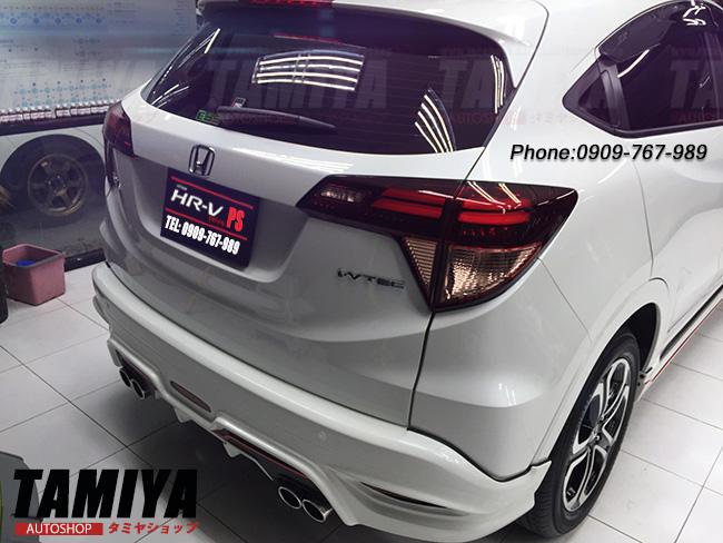 ชุดแต่ง Honda Hrv 2016