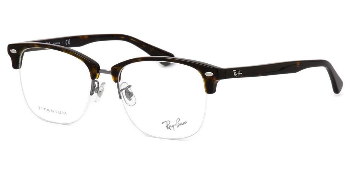 RayBan RX5357TD 2012