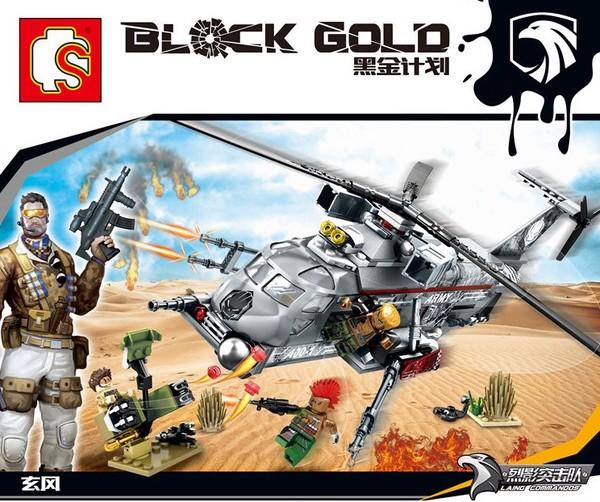 เลโก้จีน Sembo.11688 ชุด Block Gold