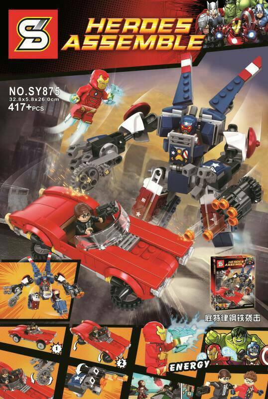 เลโก้จีน SY.875 ชุด Ironman and Phil Coulson Vs. Detroit steel
