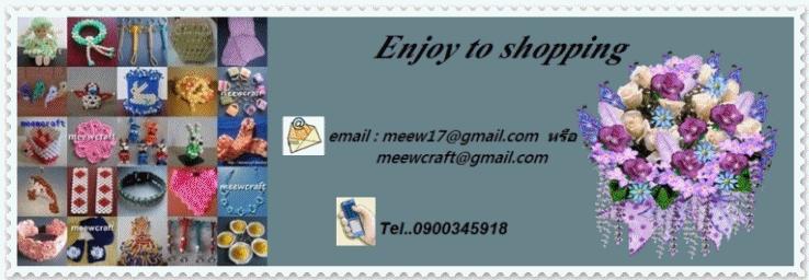 meewcraft