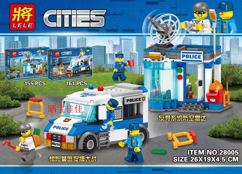 เลโก้จีน LELE.28005 ชุด City